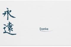 Danksagung, Danksagungskarte Motiv D 039 SY
