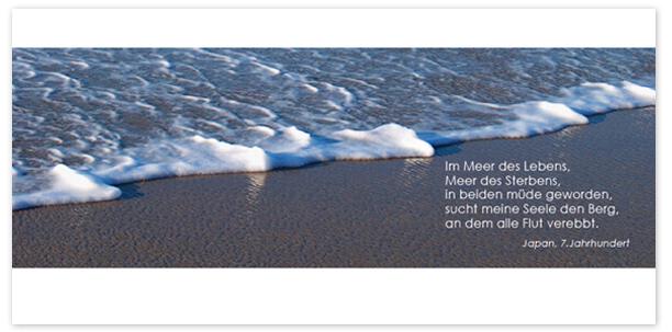 Trauerkarten Motiv Meer Brandung 018 ME